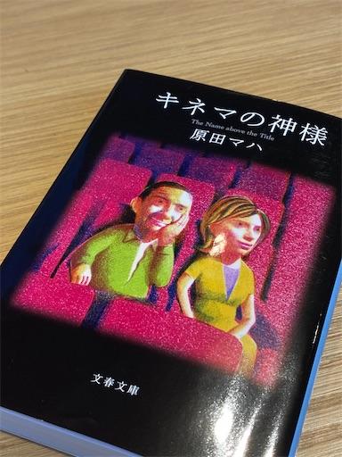 f:id:tsukimeguri:20210103223949j:image