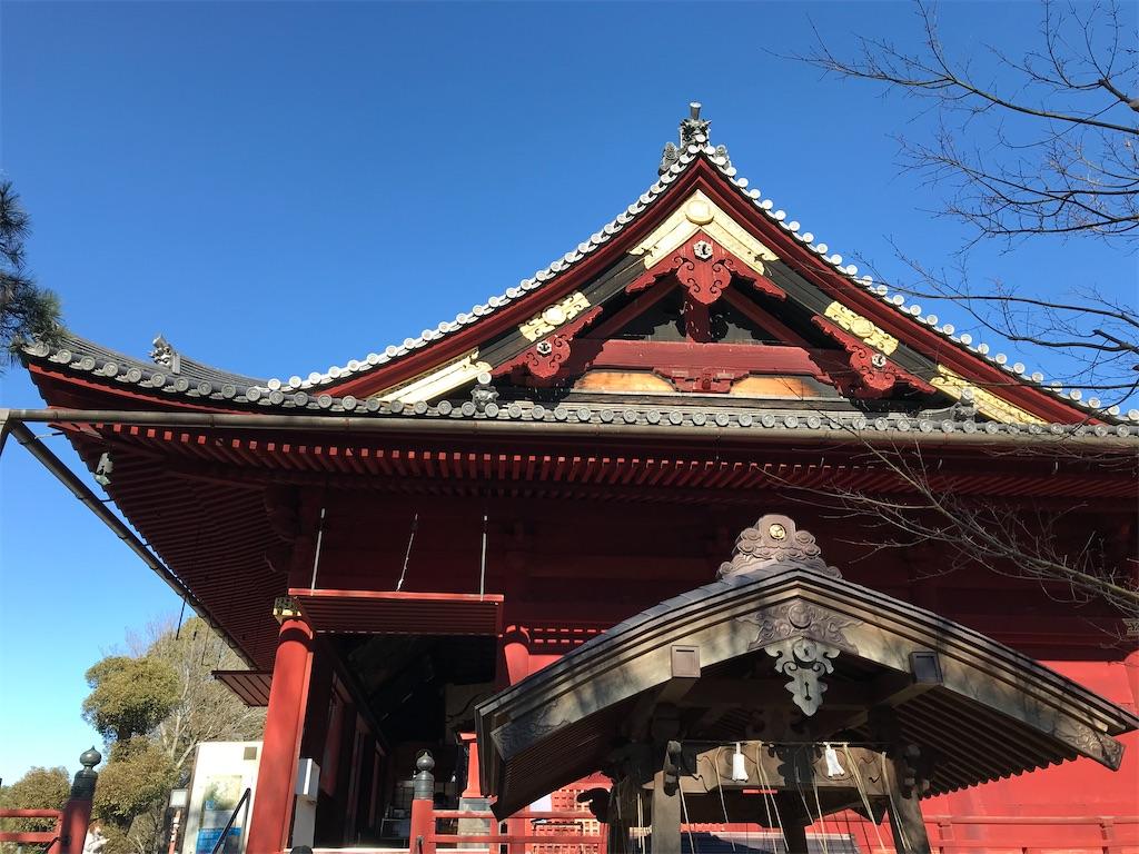 f:id:tsukimeguri:20210111092152j:image