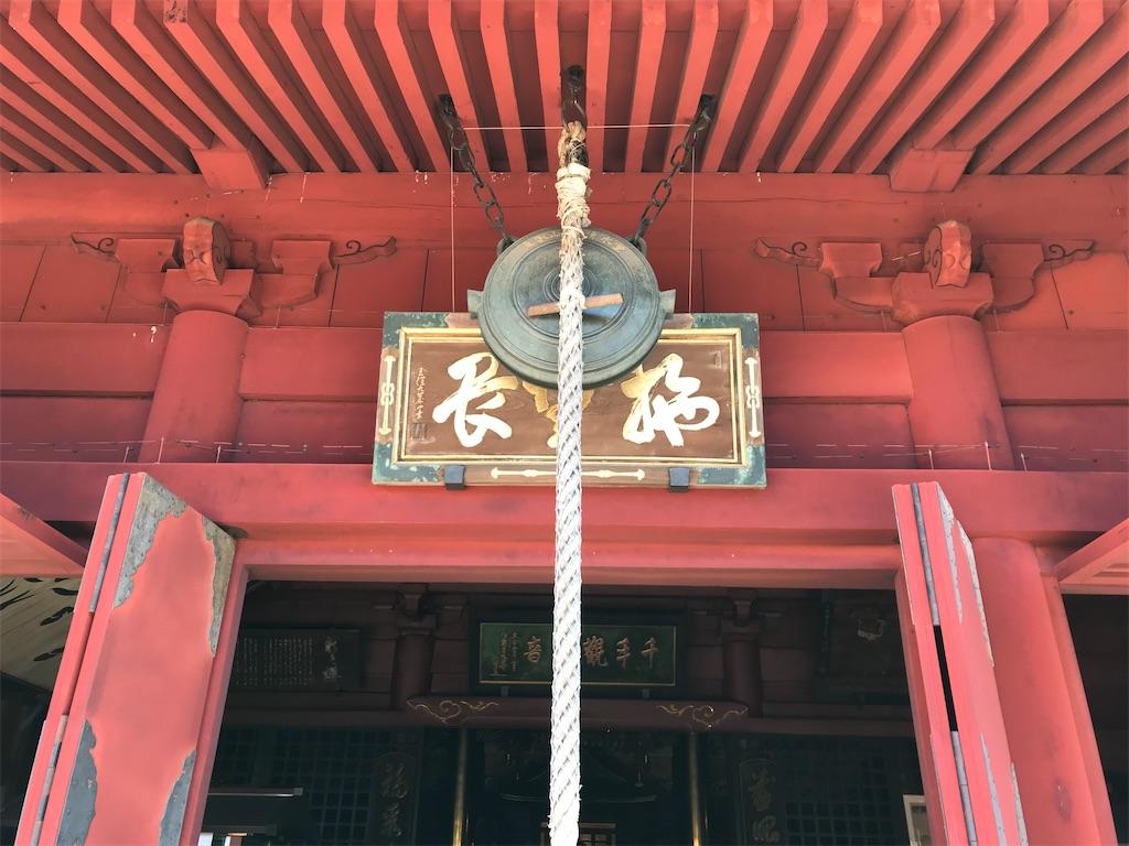 f:id:tsukimeguri:20210111092311j:image