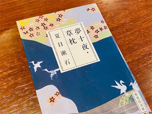 f:id:tsukimeguri:20210118145239j:image