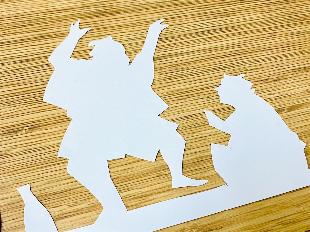 f:id:tsukimeguri:20210404145431j:image