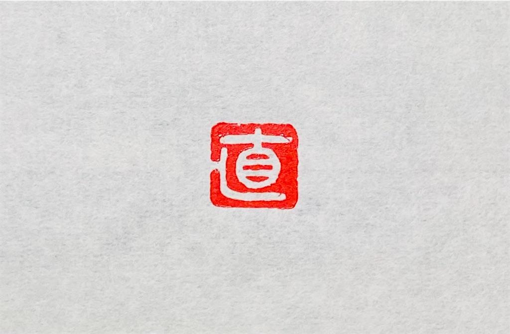 f:id:tsukimeguri:20210515212856j:image