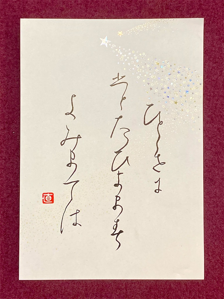 f:id:tsukimeguri:20210619190306j:image