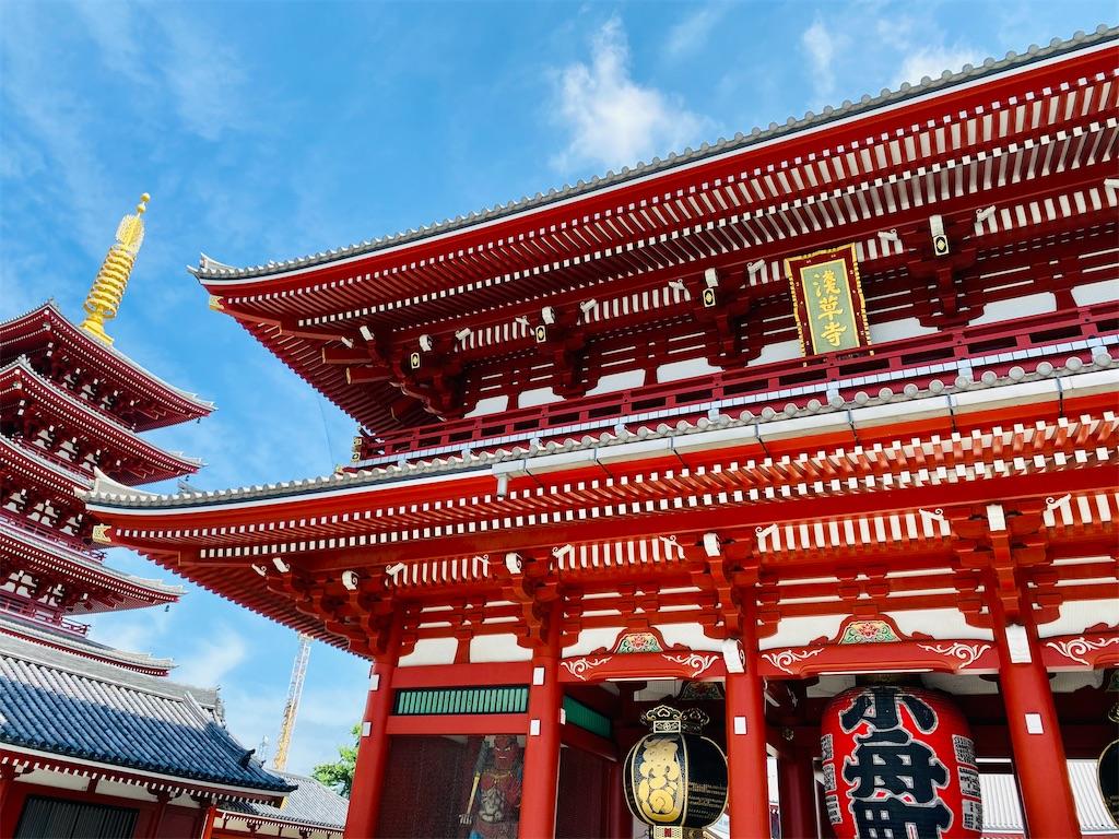 f:id:tsukimeguri:20210712191405j:image