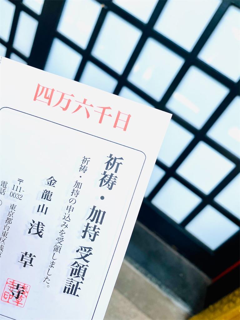 f:id:tsukimeguri:20210712191449j:image