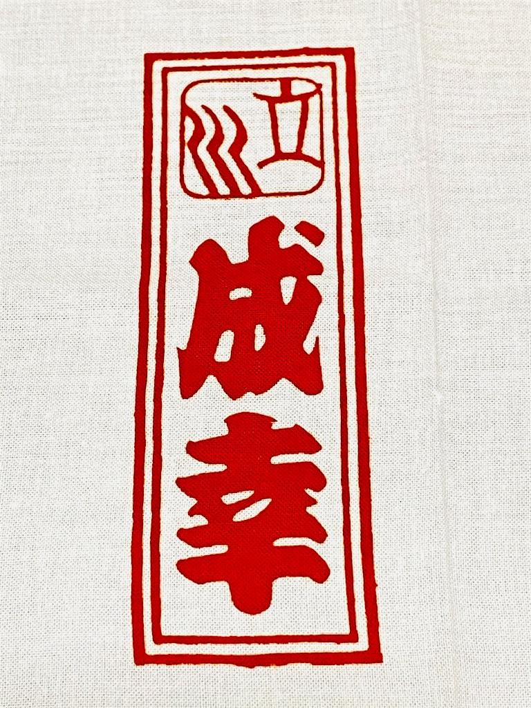 f:id:tsukimeguri:20210721204430j:image