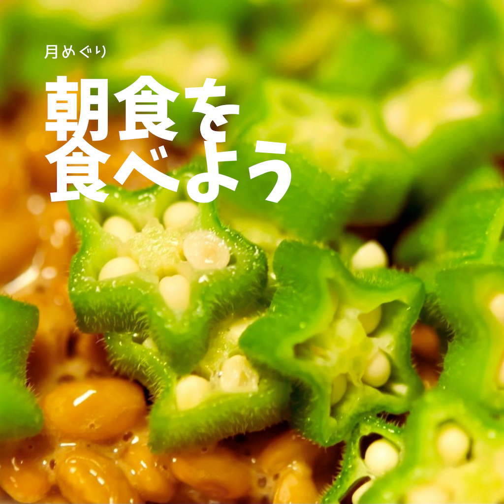 f:id:tsukimeguri:20210904110840p:image