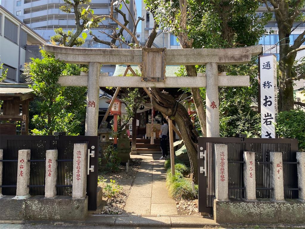 f:id:tsukimeguri:20211006180943j:image
