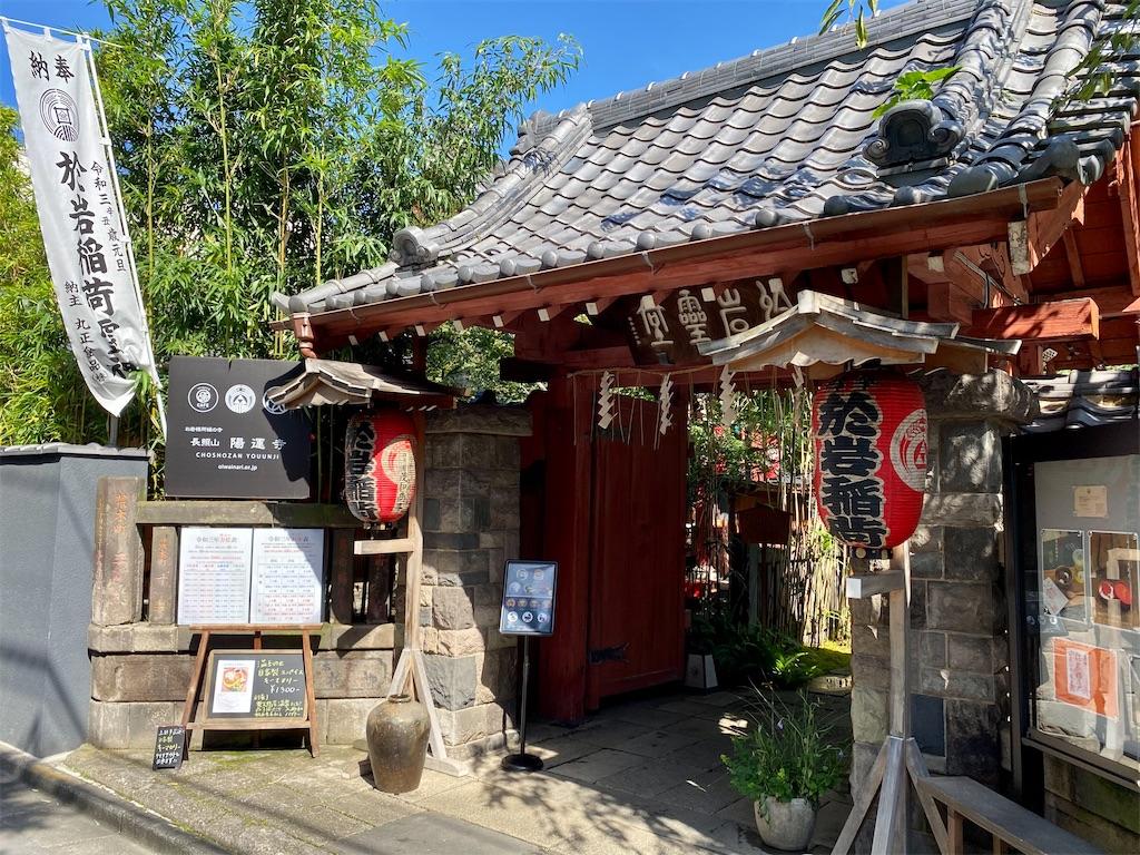 f:id:tsukimeguri:20211006181546j:image