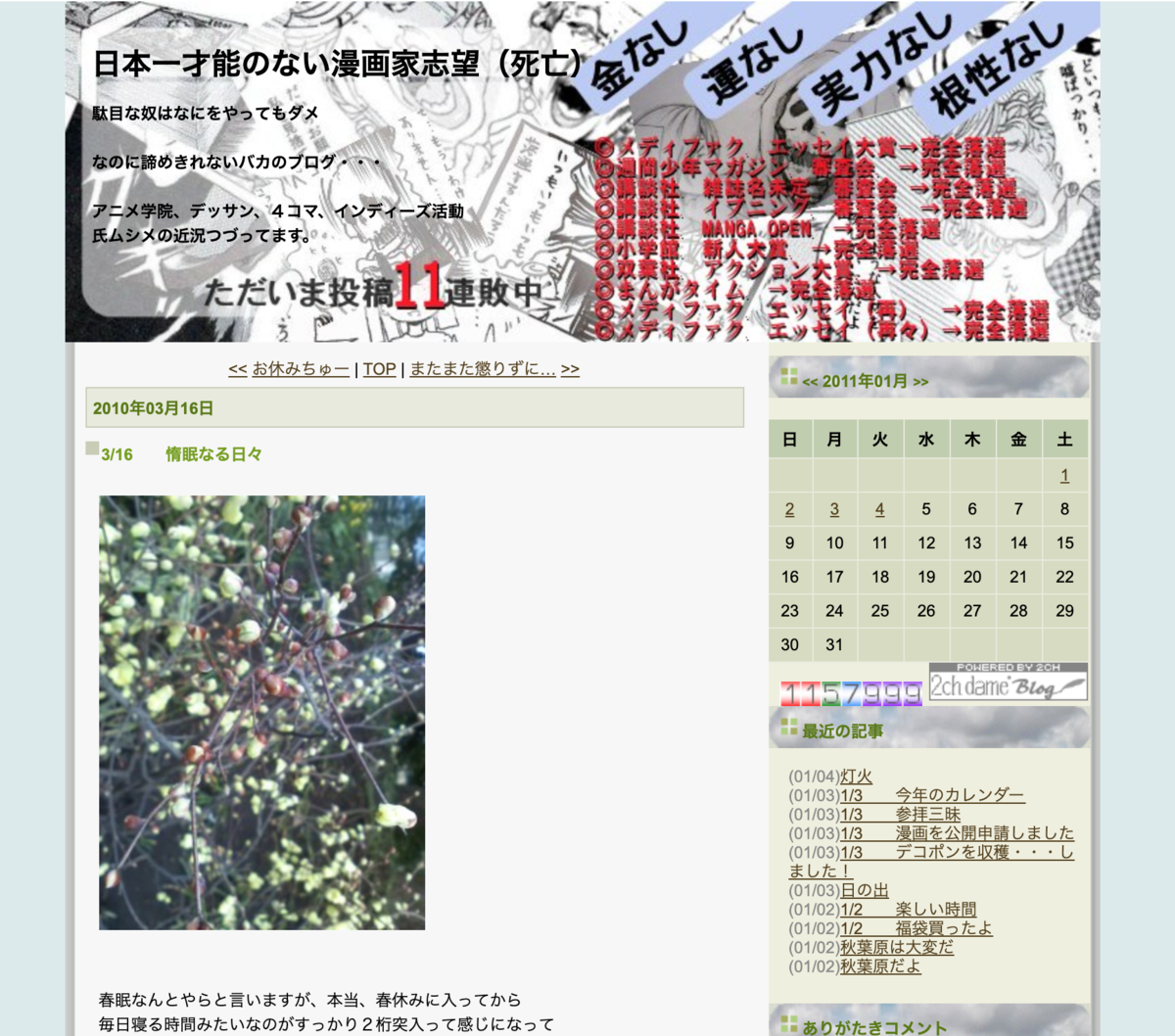 f:id:tsukimi3190:20190722183914p:plain