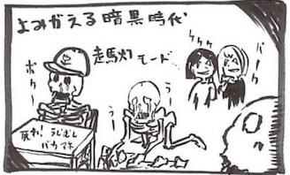 f:id:tsukimi3190:20190722191610j:plain