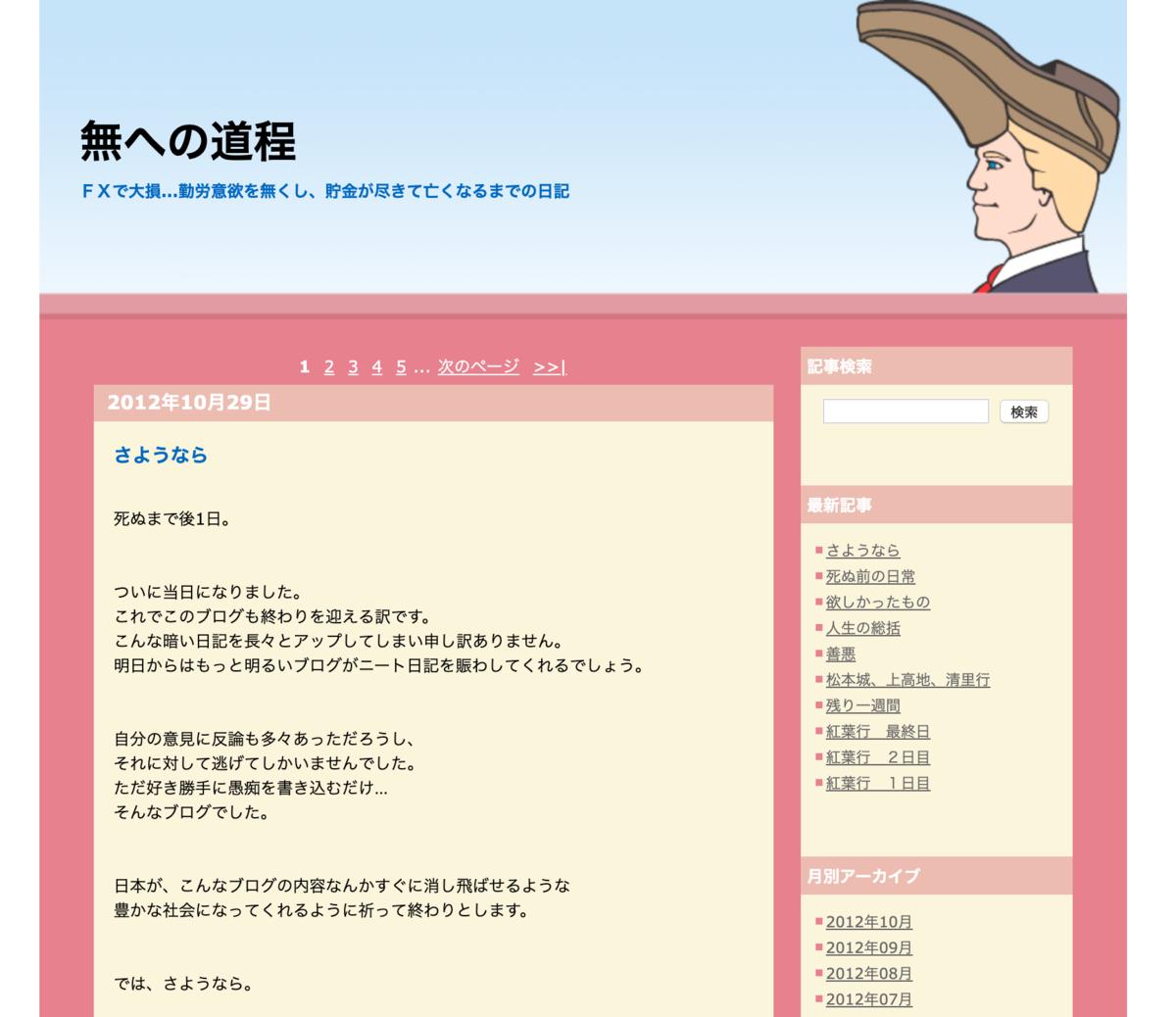 f:id:tsukimi3190:20190804233712p:plain