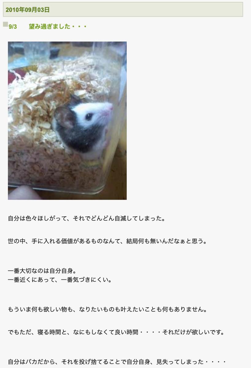 f:id:tsukimi3190:20190808232748p:plain