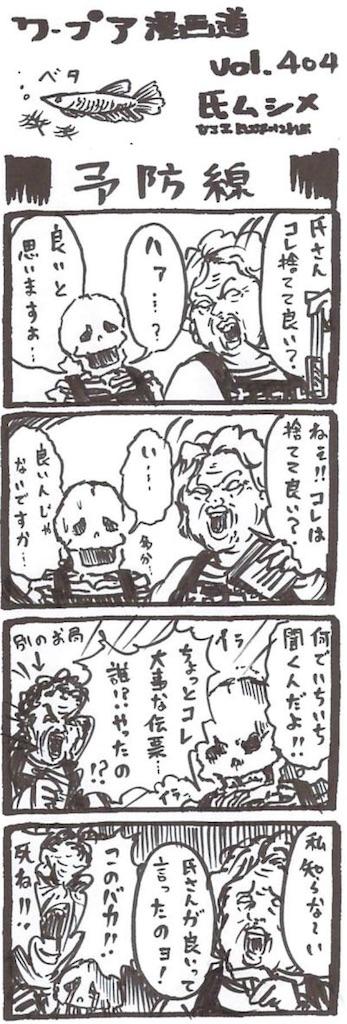 f:id:tsukimi3190:20190812114853j:plain
