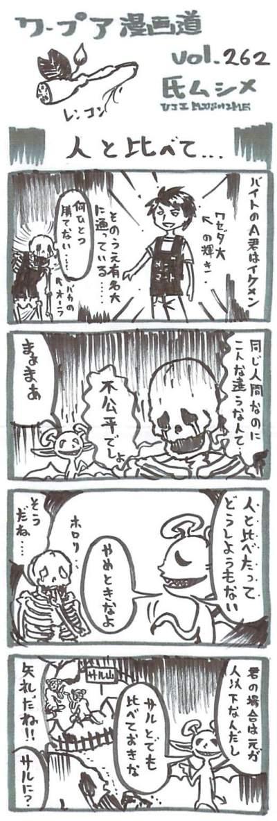 f:id:tsukimi3190:20190812115031j:plain