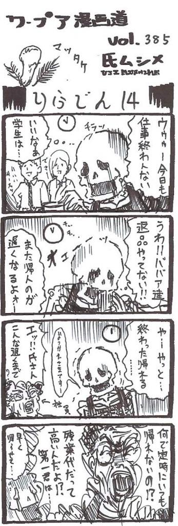 f:id:tsukimi3190:20190812115105j:plain