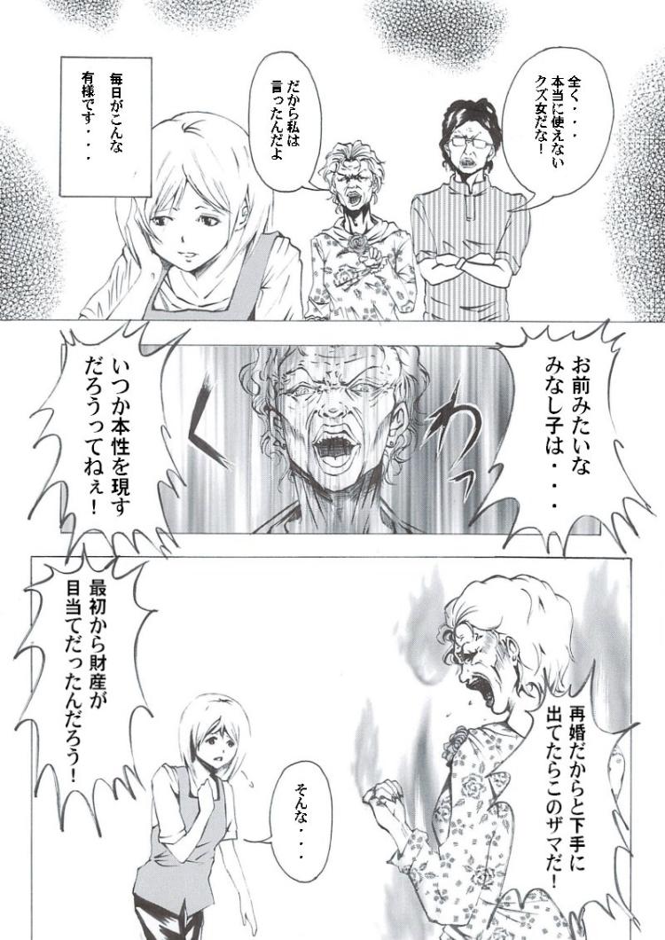 f:id:tsukimi3190:20190812115423j:plain