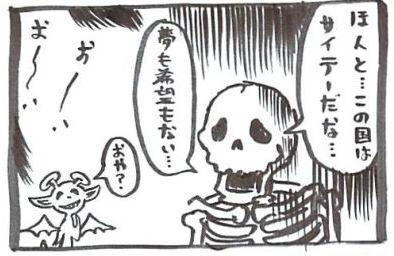 f:id:tsukimi3190:20190812120011j:plain