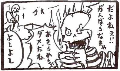 f:id:tsukimi3190:20190812131320j:plain