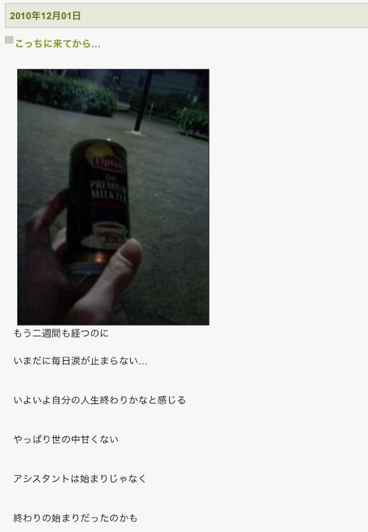 f:id:tsukimi3190:20190818123600p:plain