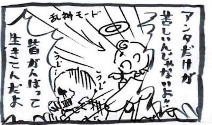 f:id:tsukimi3190:20190818123721p:plain