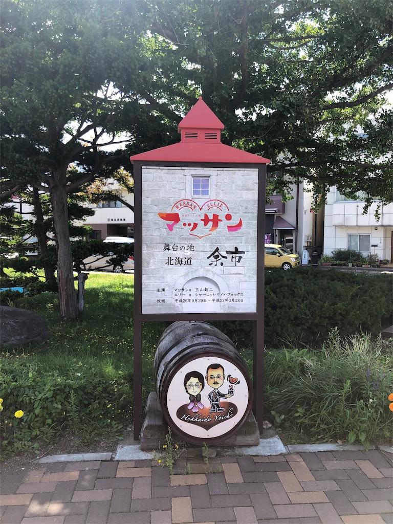 f:id:tsukimi3190:20190908200648j:image