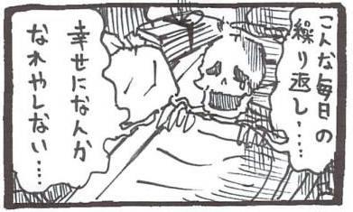 f:id:tsukimi3190:20191102183020j:plain