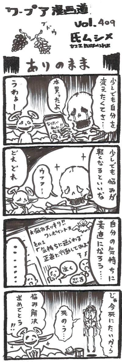 f:id:tsukimi3190:20191208132451j:plain