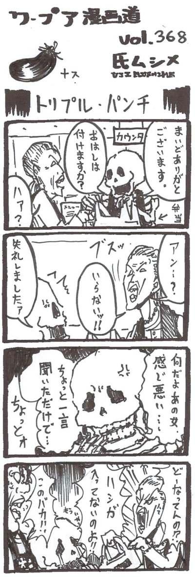f:id:tsukimi3190:20191208132628j:plain