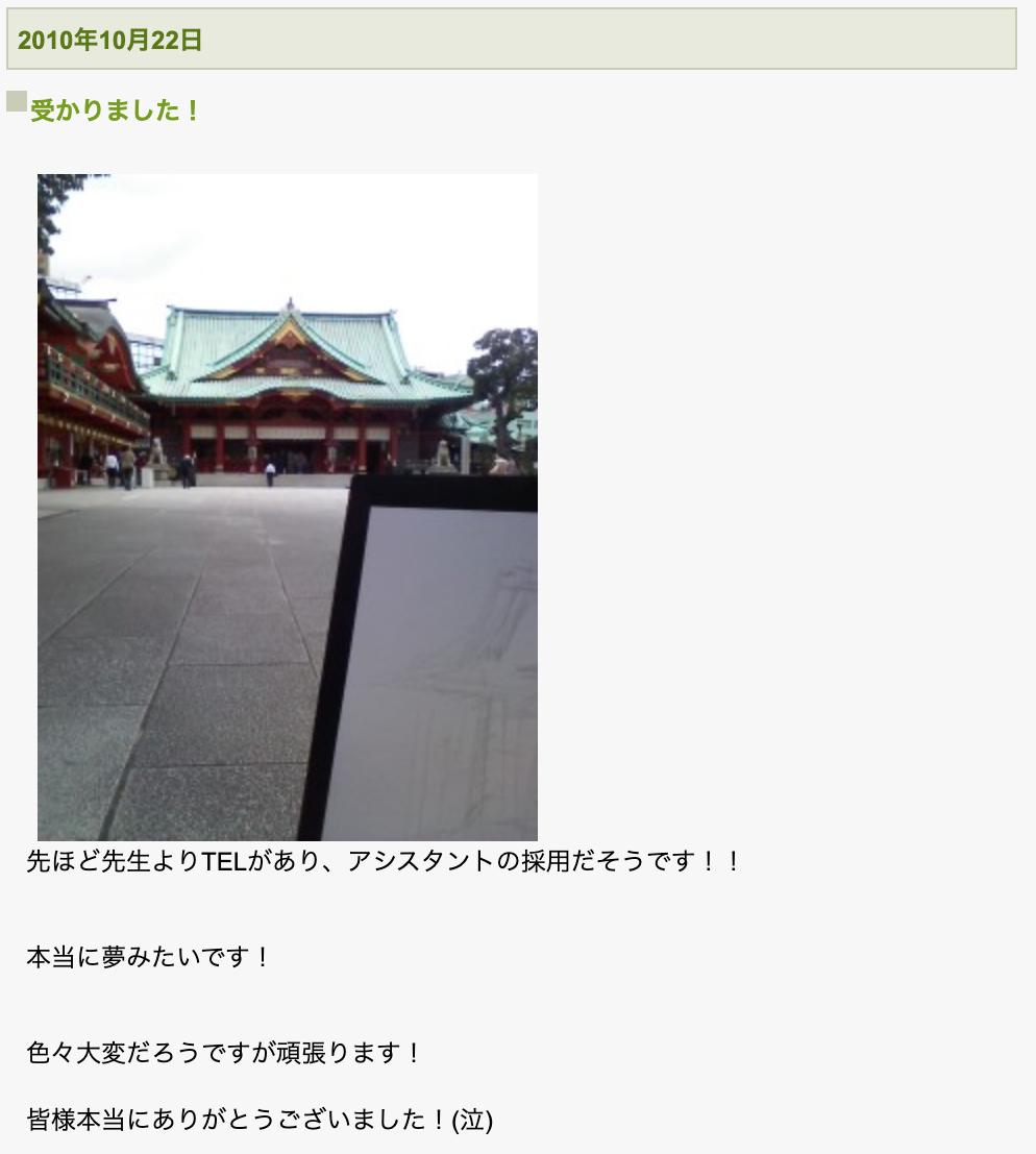 f:id:tsukimi3190:20191214203233p:plain