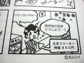 f:id:tsukimi3190:20191222213331j:plain