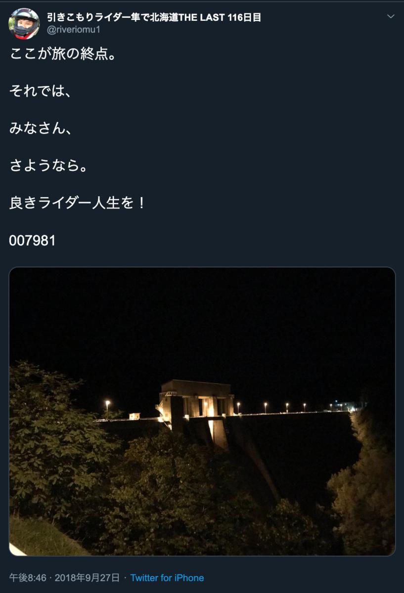 f:id:tsukimi3190:20191222214649p:plain