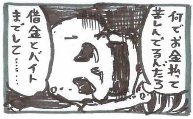 f:id:tsukimi3190:20191222215457j:plain