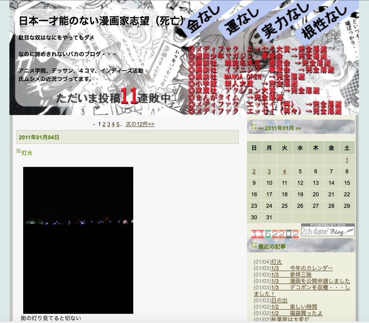f:id:tsukimi3190:20200101145129p:plain