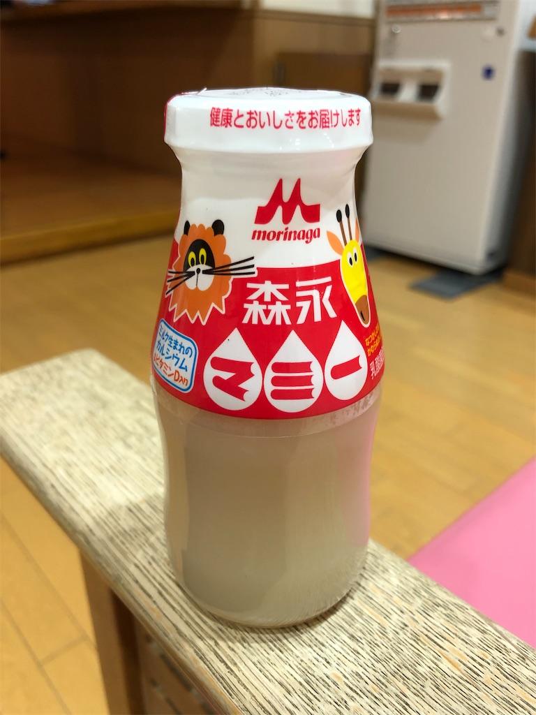 f:id:tsukimi3190:20200131193439j:image