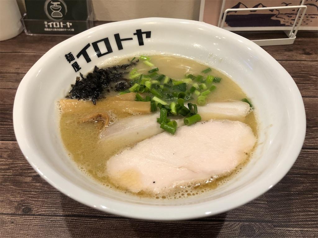 f:id:tsukimi3190:20200306220245j:image