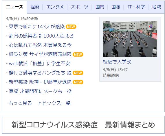 f:id:tsukimi3190:20200405172638p:plain