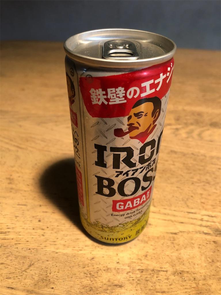 f:id:tsukimi3190:20200407215934j:image