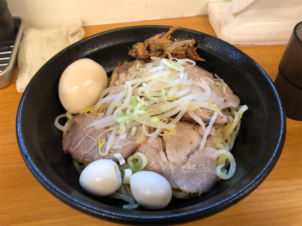 f:id:tsukimi3190:20200808133953j:image