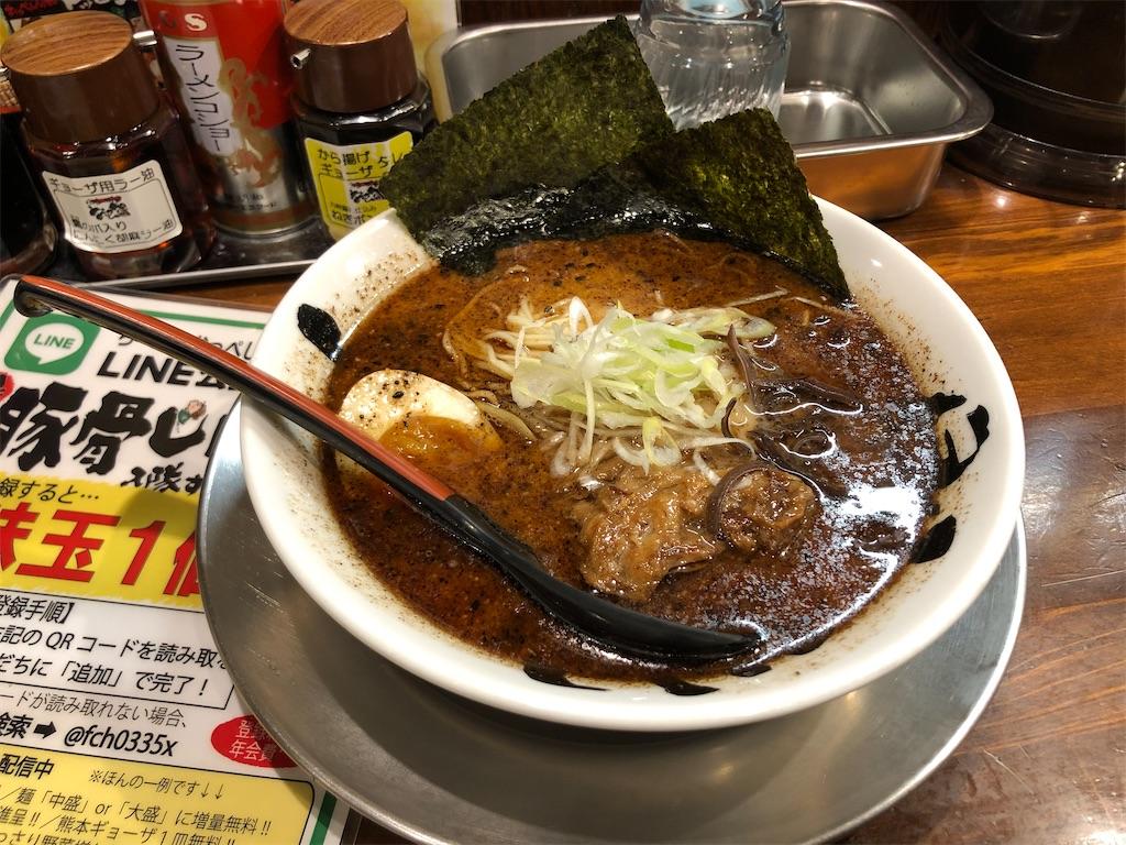 f:id:tsukimi3190:20200925195629j:image