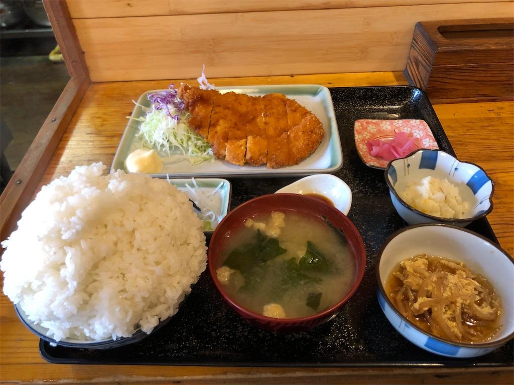 f:id:tsukimi3190:20201024204717j:image