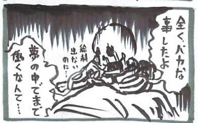 f:id:tsukimi3190:20201230110126j:plain