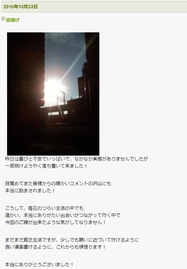 f:id:tsukimi3190:20201230145754p:plain