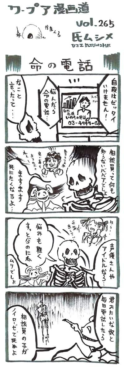 f:id:tsukimi3190:20201230153614j:plain