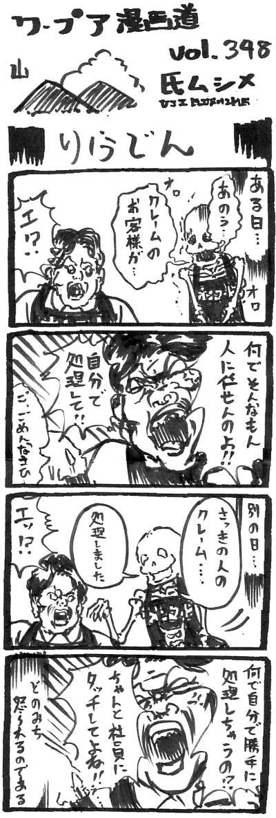 f:id:tsukimi3190:20201230154327j:plain