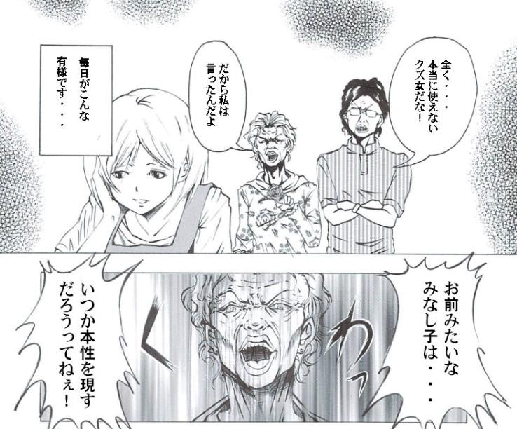 f:id:tsukimi3190:20201230155936j:plain