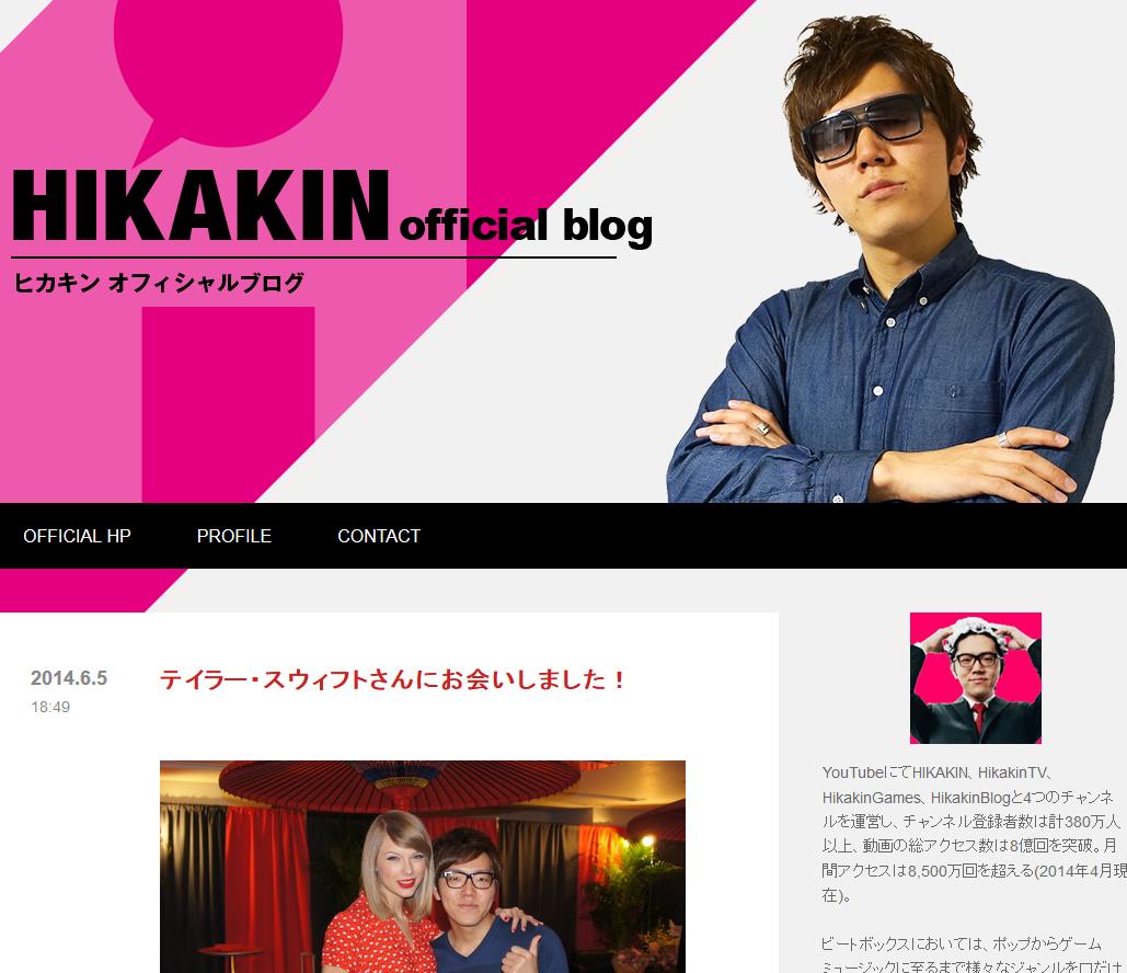 f:id:tsukimi3190:20201230223023p:plain
