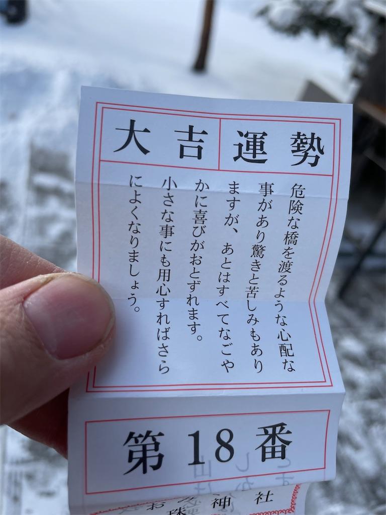 f:id:tsukimi3190:20210103232223j:image