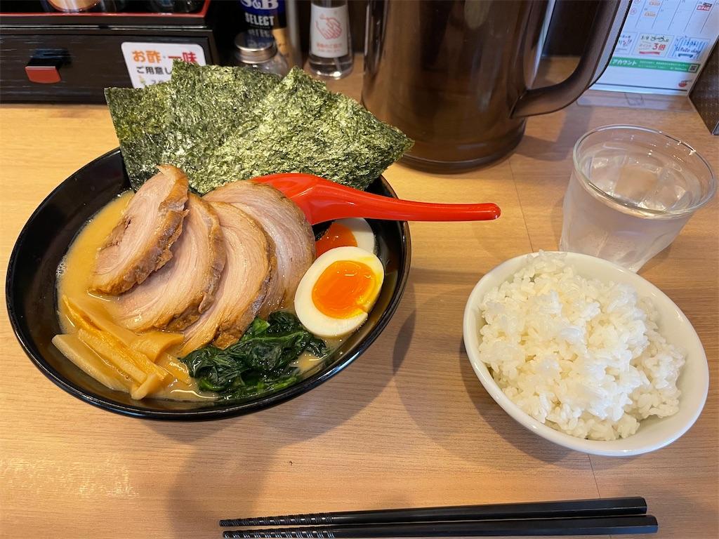 f:id:tsukimi3190:20210328055700j:image