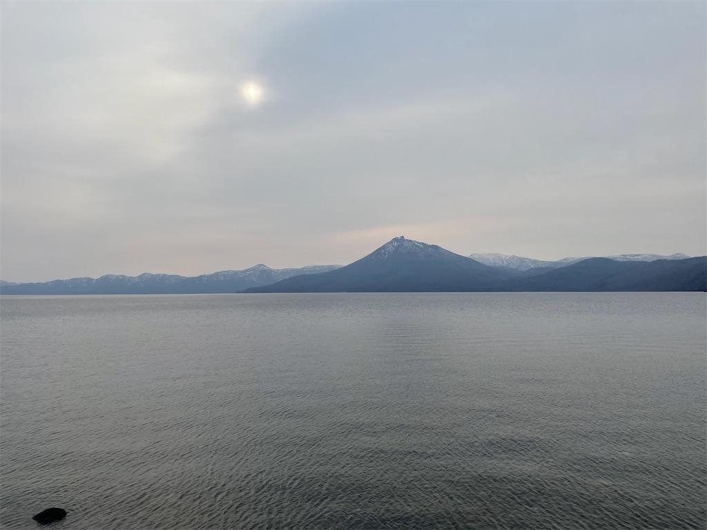 f:id:tsukimi3190:20210424221650j:image